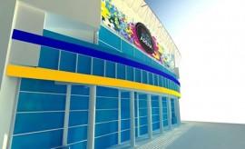 bs-as-atlanta-arena